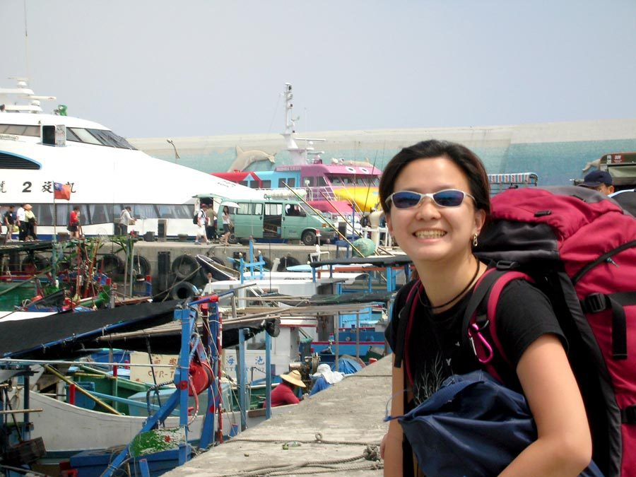 Taitung Fugang Harbour Ferry Me