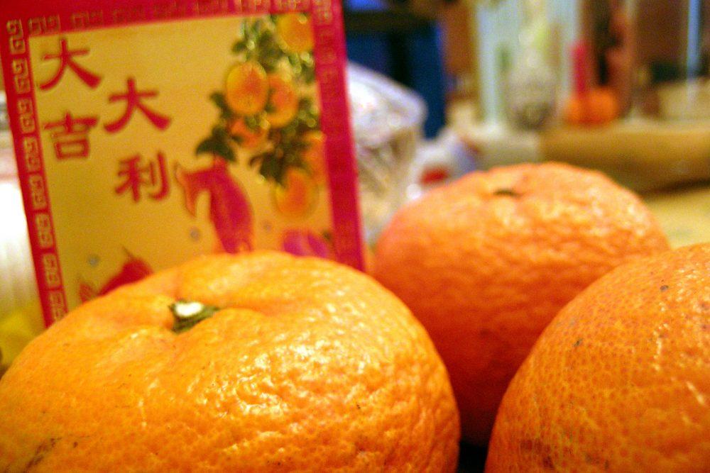 Chinese New Year Oranges