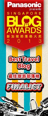 Singapore Blog Awards 2013 - Best Travel Blog Finalist
