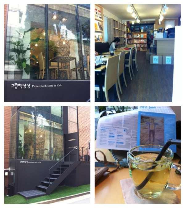 Seoul - Hongdae Picturebook Store & Cafe