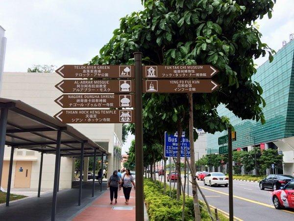 Amoy Hotel - Nearby