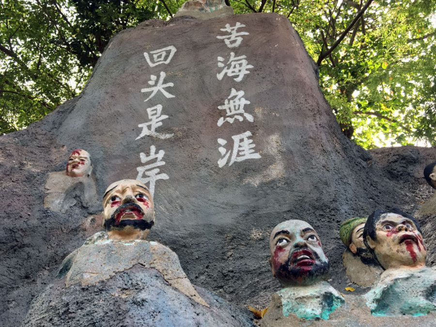 Haw Par Villa 10 Courts of Hell Heads