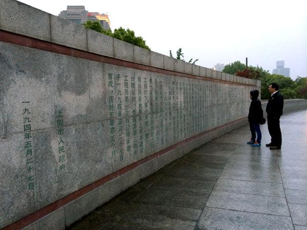 Shanghai Spring - Bund Memorial Wall