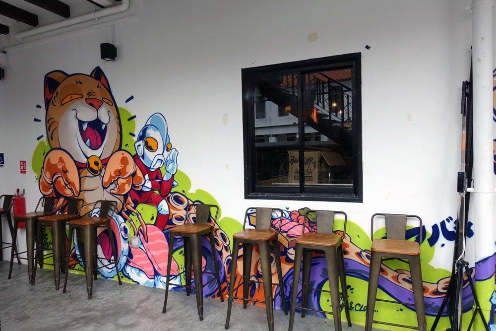 Singapore Street Art InkClog FOMO 2