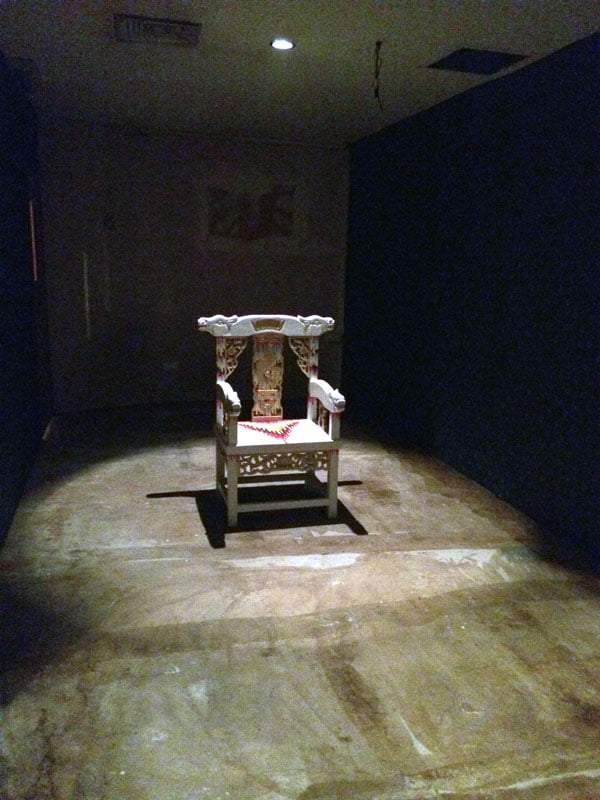 Eminent Takeover - Chair