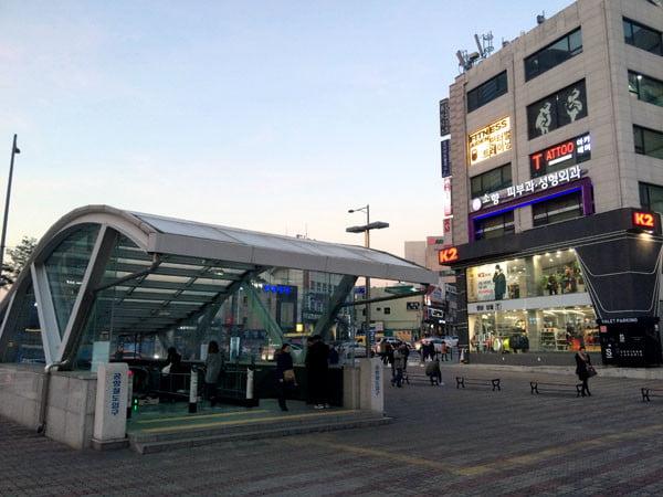 Seoul Hongdae Blue Line Exit