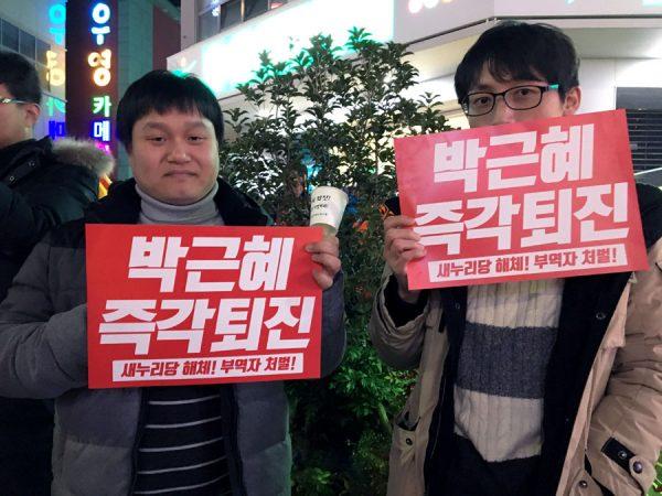 Gwangju Protest Signs
