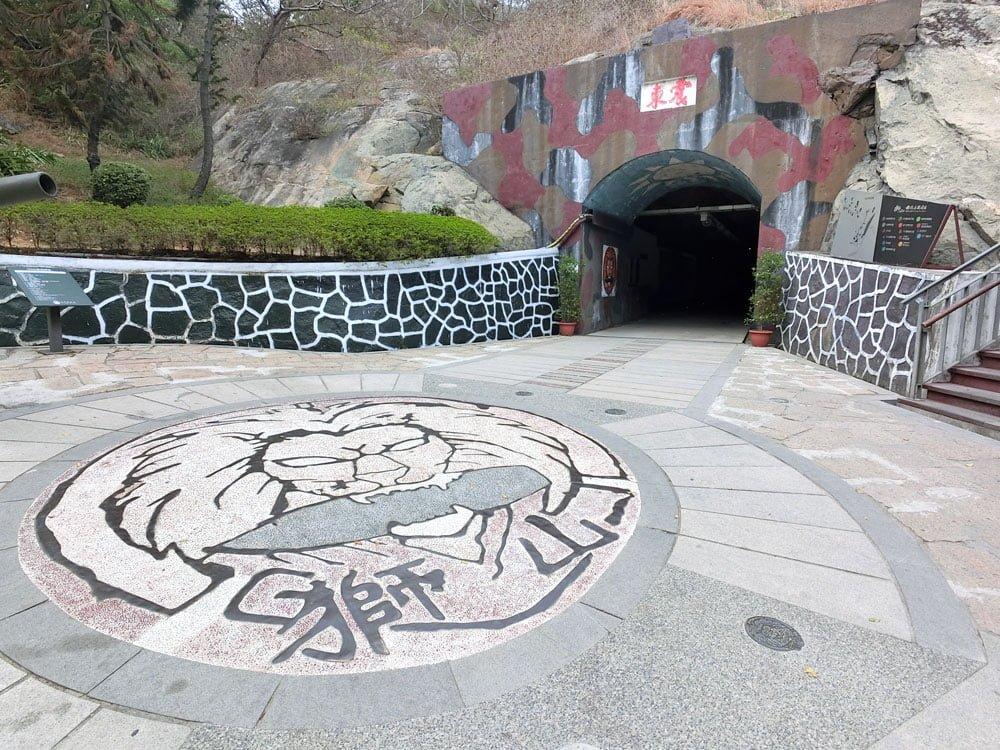 Kinmen Mt Lion Howitzer Entrance