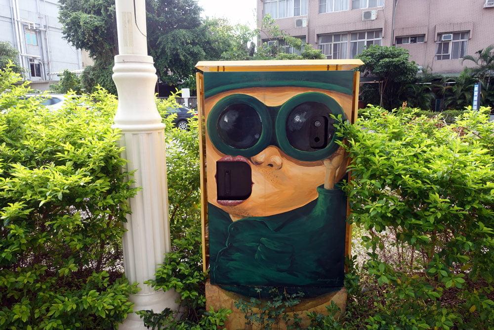 Kaohsiung Weiwuying Street Art Electrical Box