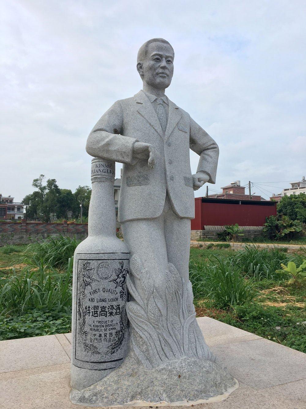 Kinmen Gaoliang Museum Statue