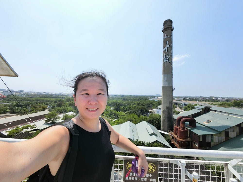 Tainan Rende Ten Drum Cultural Park Roof Selfie