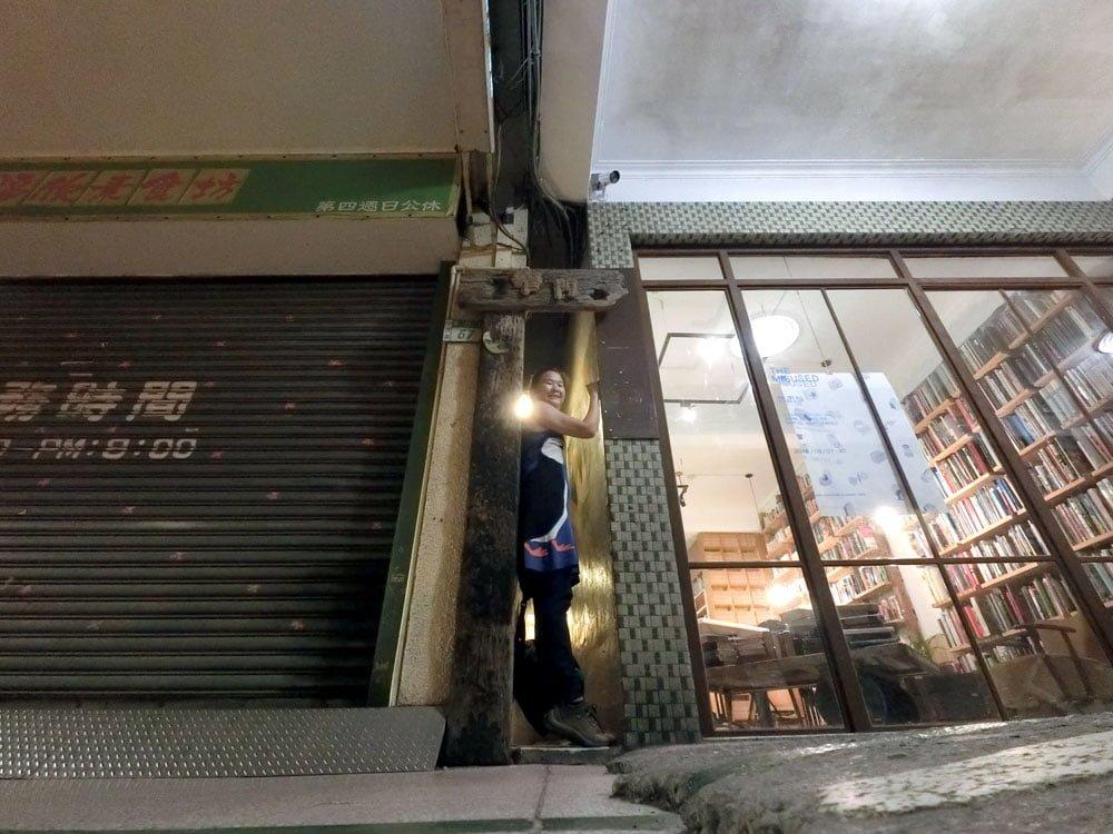 Tainan Narrow Door Cafe Me