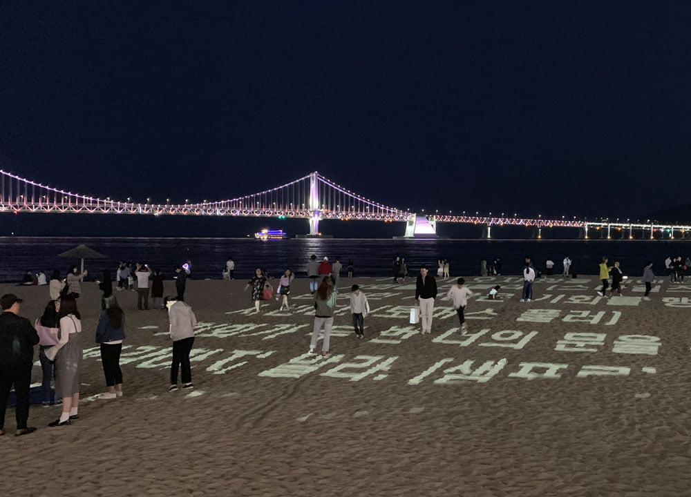 Busan Gwangalli Beach Night Art