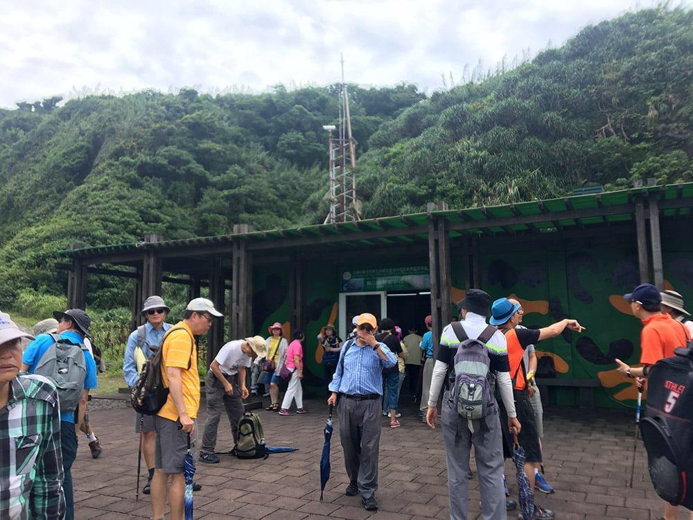 Guishandao Visitor Centre
