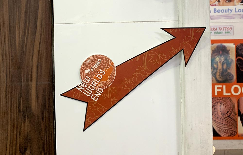 New World's End arrow to help you find your way